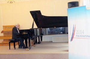 V Всероссийский конкурс юных пианистов