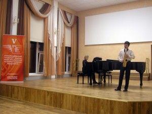 V Санкт-Петербургский открытый конкурс юных исполнителей на духовых и ударных инструментах