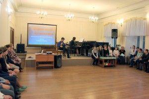 Форум юных музыкантов (старшие классы)
