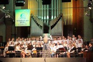 Главный концерт школы