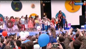 Глиэровцы выступили на Красной площади и в Кремлевском Дворце