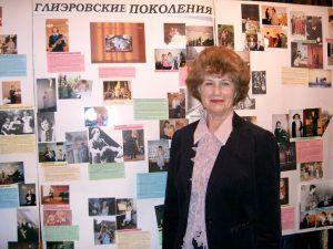 Вечер памяти Капитолины Николаевны Мелеховой