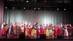 Концерт памяти Лидии Руслановой