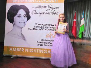 Победа юных вокалистов — глиэровцев на конкурсе «Янтарный соловей»