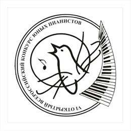 VI Открытый Всероссийский конкурс  юных пианистов