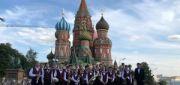 Глиэровцы на Красной площади