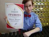 «Одаренные дети – надежда России»