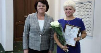 Поздравляем с Почетной грамотой Калининградской областной Думы