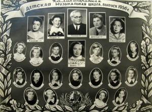 vypusk-1956