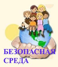 besop_sreda-2